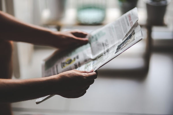 how to turn your newspaper into an invitation - Happiedays